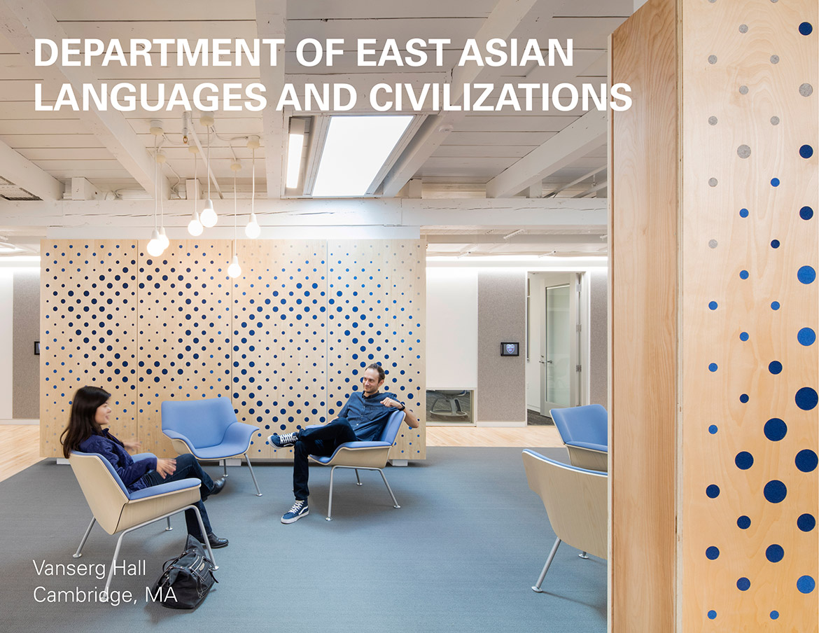 Department of East Asian Languages and Civilizations, Vanserg Hall